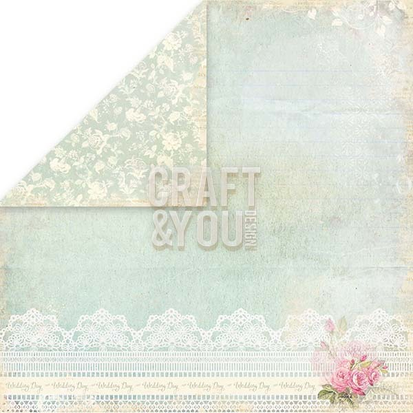 CP-ILV02 I LOVE VINTAGE Scrapbooking single paper 12x12, 200gsm